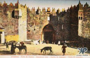 dvd2001-pc58.jpg - Damascus Gate