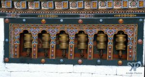 cd1015-s30.jpg - Prayer Wheels